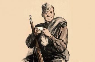 """Краткая история создания поэмы """"Василий теркин"""" Твардовского"""