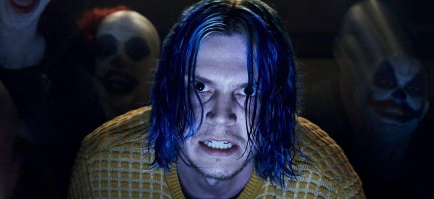 """Стоит ли смотреть """"Американскую историю ужасов""""?"""