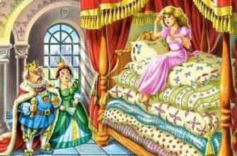 """Смысл сказки """"Принцесса на горошине"""""""