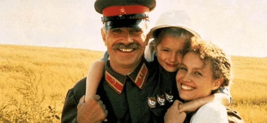 """Смысл фильма """"Утомленные солнцем"""" Никиты Михалкова"""