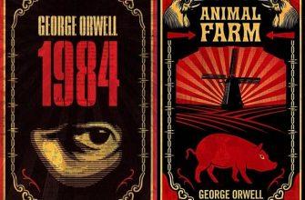 """Произведение """"1984"""" Джордж Оруэлл: стоит ли читать"""