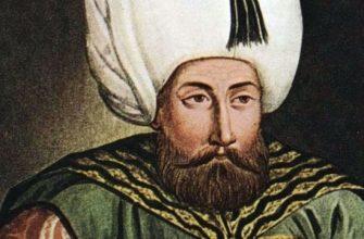 В какой серии сериала умрет Султан Сулейман