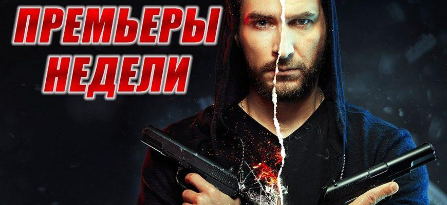 """Краткое содержание и чем закончился фильм """"Рикошет"""""""