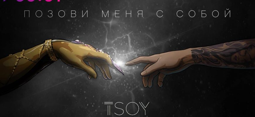 """Смысл песни Аллы Пугачевой """"Позови меня с собой"""""""