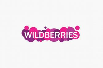 История создания магазина Вайлдберриз (Wildberries)