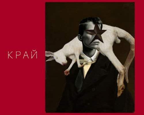 """Композиция """"Лето"""" """"Дельфин"""": глубокий смысл песни"""