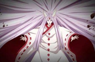 В какой серии воскресили Кагую Ооцуцуки?