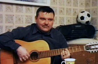 """Смысл песни """"Владимирский централ"""" Михаила Круга"""