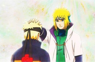 В какой серии Наруто встретится со своим отцом?
