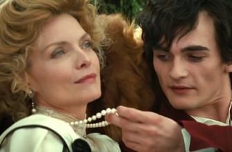 Как называется фильм, где женщина обучает мальчика любви?