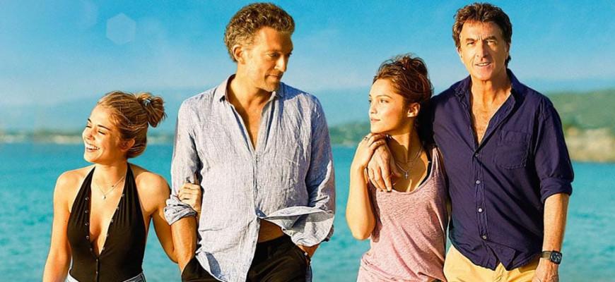 Как называется фильм, где девушка соблазнила отца своего парня?