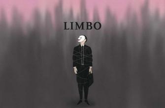 """Текст песни The Limba – """"Смузи"""""""