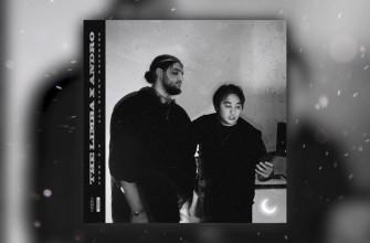 Текст песни X.O (иксо) - Andro, The Limba