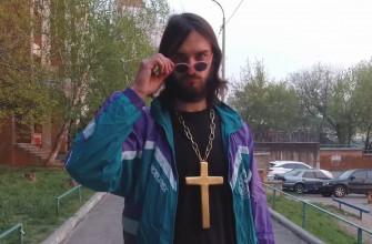 """Текст песни """"Господь Иисус Христос (Это)"""" - Павел Сатаненко"""