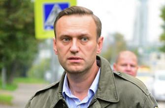 Кто такой Алексей Навальный: фото, личная жизнь