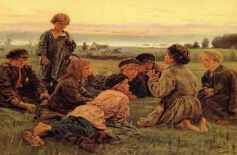 Смысл рассказа «Бежин луг» И. С. Тургенева