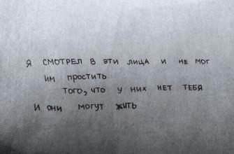 """Смысл песни """"Я хочу быть с тобой"""" В. Бутусова и И. Кормильцева"""