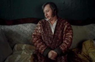"Проблематика романа И. А. Гончарова ""Обломов"""