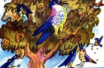 """В чем смысл сказки """"Болтливая птичка"""""""