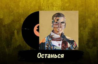 """Кто снимался в новом клипе Федука """"Останься"""""""