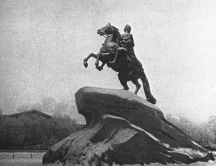 История создания «Медного всадника» Александра Пушкина