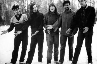 «Гражданская оборона»: история создания и состав рок-группы