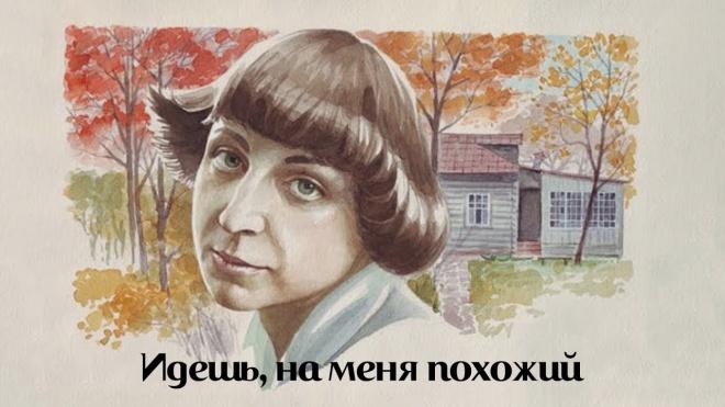 """Анализ стихотворения Цветаевой """"Идешь, на меня похожий"""""""