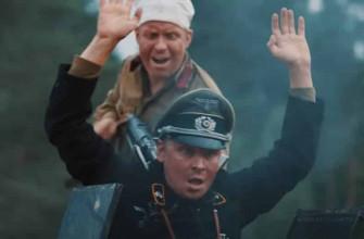 Как называется фильм, где циркач отвлекает фашистов