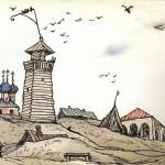 """Краткая история создания романа """"История одного города"""""""