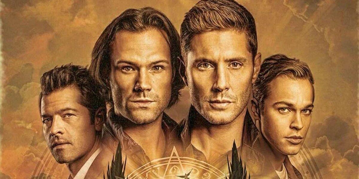 «Сверхъестественное» / Supernatural (2005—2020)