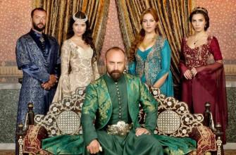 Турецкий сериал на домашнем канале, как называется?