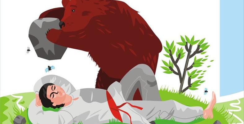 Что означает фразеологизм «Медвежья услуга»