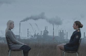 """Смысл фильма """"Сера"""": отражение безвыходности ситуации"""