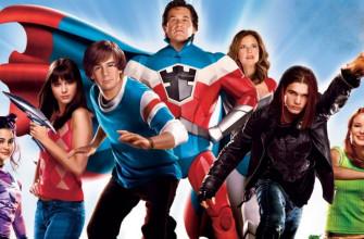 Фильм, в котором персонаж поступил в школу супергероев