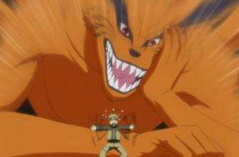 """В каких сериях аниме """"Наруто"""" используется силы Лиса"""