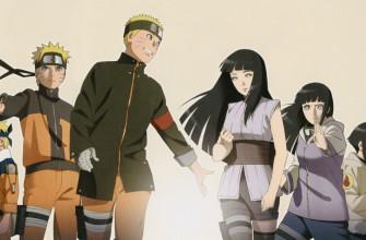 """В какой серии аниме """"Наруто"""" главный герой взрослеет?"""
