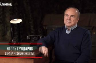 Кто такой Игорь Гундаров фото, личная жизнь, родители