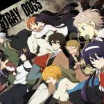 """Хронологический порядок: в каком порядке смотреть аниме """"Bungou Stary Dogs"""""""