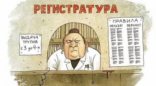 """Смысл рассказа """"История болезни"""" Зощенко"""