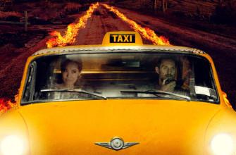Смысл фильма «Где-то во времени» - век сурка для перевозчика