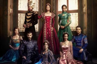 В какой серии умирает Великая Валиде - Кесем Султан?