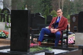 """Краткое содержание российского сериала """"Подсудимый"""""""