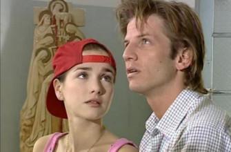 В какой серии Милагрос узнала, кто ее настоящий отец?