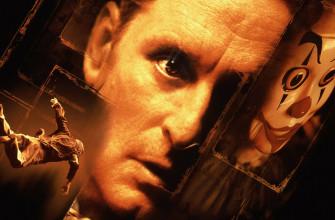 Психологический триллер «Игра» (1997): смысл фильма