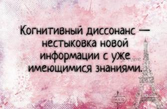 Значение и смысл пословицы «Умные речи приятно и слушать»