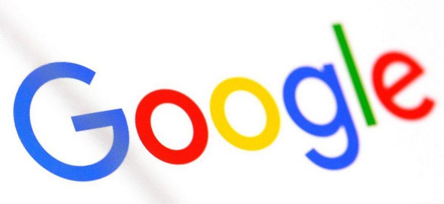 История создания гугла