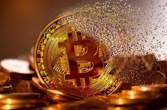 История создания виртуальной валюты биткоин