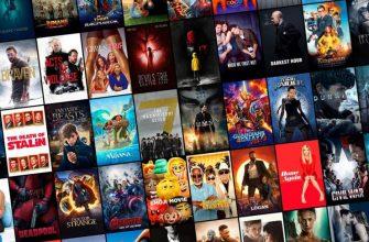 Новинки кино за июнь 2021