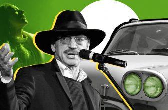 """Смысл известной песни """"Зеленоглазое такси"""""""