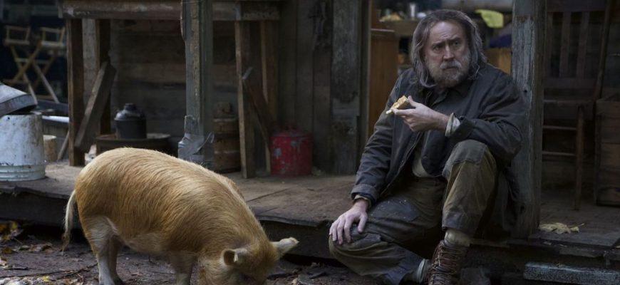 """Отзыв на кинофильм """"Свинья"""" (2021 г, реж. М. Сарноски)"""